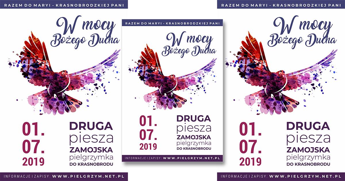 II Piesza Zamojska Pielgrzymka do Krasnobrodu: 1 lipca 2019 r.